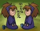 【RKRN】双忍宣言【替え歌】 thumbnail