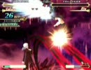【Fate unlimited codes】 みずメロン(桜)対戦動画