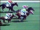 競馬 CM 2001年「GO! JRA Jockey」初勝利編4/5
