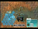 【PSP】R・TYPE(R-TYPE) TACTICS 普通にプレイ(22)【シミュレーション】
