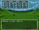 【実況】ドラクエ3脳みそ縛りプレイ part8 thumbnail