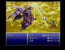 【FF6】モグ VS ケフカその他 一匹でラスボスに挑む thumbnail