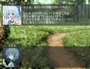 【三国志Ⅸ】騎将張繍の野望 第2騎【東方】