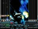 【BMS】 Verre -Sunset, ibiza Mix- / TAK