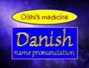 Danish name pronunciation