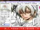 【ニコニコ動画】【描いてみたに】「コードギアス」まったりお絵かき【憧れて】を解析してみた