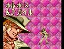【3部ゲー】ジョジョの奇妙なサウンドトラック 2/4 【BGM】 thumbnail