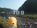 【ニコニコ動画】ちょっとママチャリで白川郷と日本海行ってきた。3日目を解析してみた