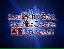 妄想ボイス新作 鬼畜CD