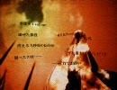 【初音ミク】discord【オリジナル】