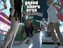 GTA SA 警察と市民から必死に逃げるCJ Part9 thumbnail