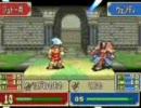 【実況プレイ】ファイアーエムブレム 封印の剣ハード 12章part2