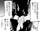 【手書き】東方×BLACK LAGOON【東潟】