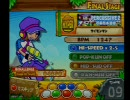パーカッシヴ2H Pop'n music15ADVENTURE