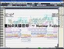 【東方】色々耳コピして原曲と同時再生しました【MIDI】 thumbnail
