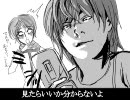 【KAITO】うろたんだーが歌えない【エアー