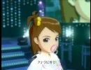 アイドルマスター 十勝名物ブル祭り 「relations」