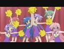 【高画質版】もってけ!セーラーふく [more cool mix OP size]【アレンジ】 thumbnail