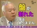 【将棋】 名棋の泉 第6回 対局編(後編) 【ひふみん】