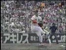 河内貴哉 プロ初登板初先発(2000/5/3)