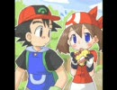 ash and may in love 3