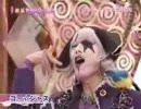 【宇宙海賊】スーパーゴー☆ジャスデラックス【スカイハイ】
