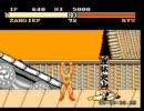 ファミコン版ストⅡをザンギでやってみた。
