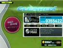 DJMAX - Super Lovely 5kMX