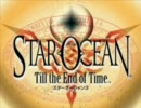 StarOcean3 -Influence of Truth Appearance-