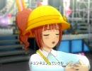 アイドルマスター ふるふるフューチャー☆ 幼稚園セット やよい thumbnail
