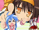 スライド 涼宮ハルヒの憂鬱 1024x768 Ver. (エンコテスト第6弾)