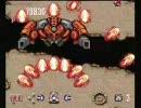 PCエンジン オーバーライド (1991) - Part1/2