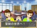 GBM No.9 アミマミクエスト第一話