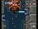 PCエンジン オーバーライド (1991) - Part2/2