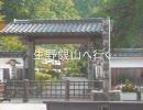 生野銀山へ行く
