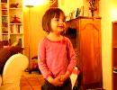 フランス人少女がWii Fitをプレイ