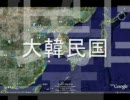 【ニコニコ動画】韓国の文化※グロイので苦手な方は…※を解析してみた