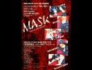 初代MASK vs 二代目MASK -PartⅠ-