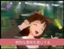 アイドルマスター 春香 SHUFFLE OP 「YOU」