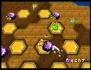 SMGで遊ぶ Action045:ハニークライム「天まで昇れ! ハチマリオ!」