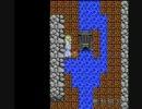 ドラクエ3 画面見るの禁止プレイ~その36~闇の世界ネクロゴンド!