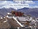 パッヘルベルのカノンでチベット聖歌(初音ミク合掌団)