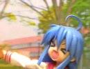 figmaで、どーだい! thumbnail