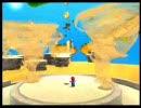 SMGで遊ぶ Action046:サンドアイランド「砂竜巻の 上昇気流」