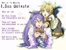 【レン&がくぽ】ラ・マンチャの男より「I, Don Quixote」