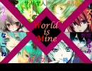 【歌姫の】合唱『ワールドイズマイン』(初音ミクオリジナル)【饗宴】 thumbnail