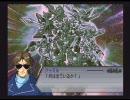 スーパーロボット大戦Z - 中断メッセージ集(3/3) -