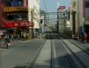 【前面展望】京浜急行 京成電鉄 エアポート快特 羽田空港~成田空港 Part5