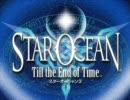 StarOcean3 -Collapse of Frailty-