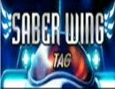 DDRX SABER WING TAG 修正版